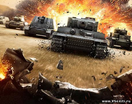 Бот аutotank tankleader для world of tanks 9. 20.